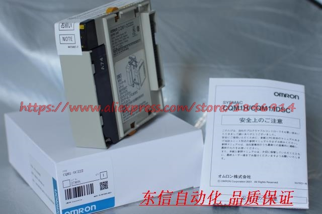 Free Shipping    OMRON Cqm1-oc222 NEW BOXED Module