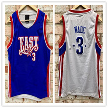 acc2be48b  3 Dwayne Wade 2008 East All Star bule grey Basketball Jersey Embroidery  Stitched Customize any