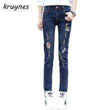 2017 Весенние новые джинсы женская мода отверстие лоскутное украсить Высокая талия Синий узкие брюки повседневные эластичные джинсы женские