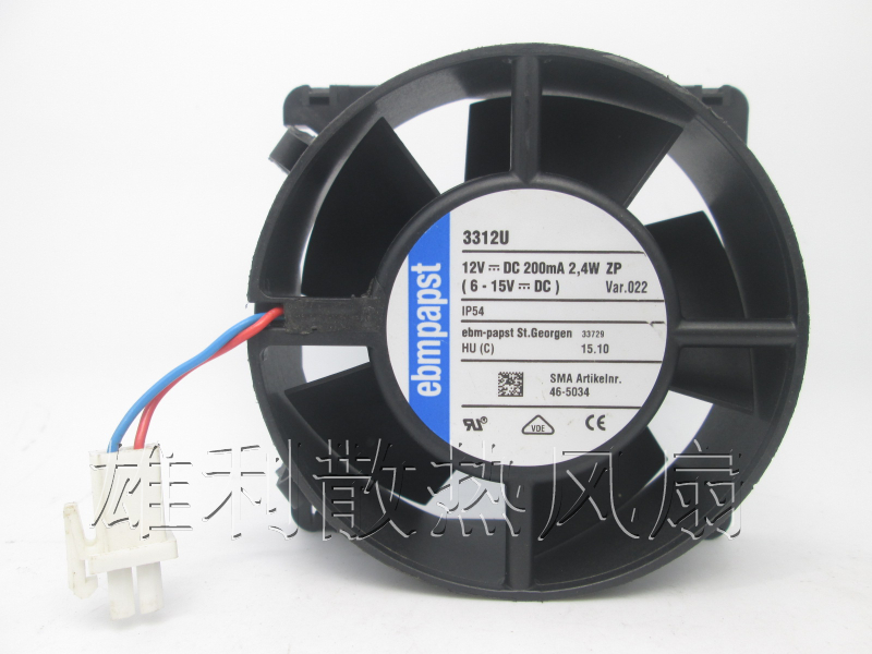 Original EBM PAPST 3312U 12V 2.4W 2.8W 90*90*32MM Waterproof Cooling fan nmb new and original fba09a12m 9025 9cm 12v 0 2a chassis silent cooling fan 90 90 25mm