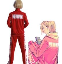 Trendy Women Men Cosplay Costume Haikyuu!! Nekoma High School Uniform Suit Top+Pants