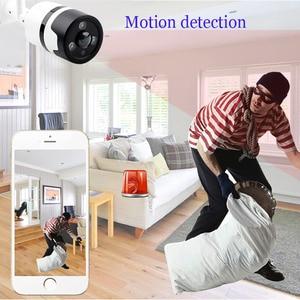 Image 2 - IP камера с ИК подсветкой и ночным видением, 3 Мп
