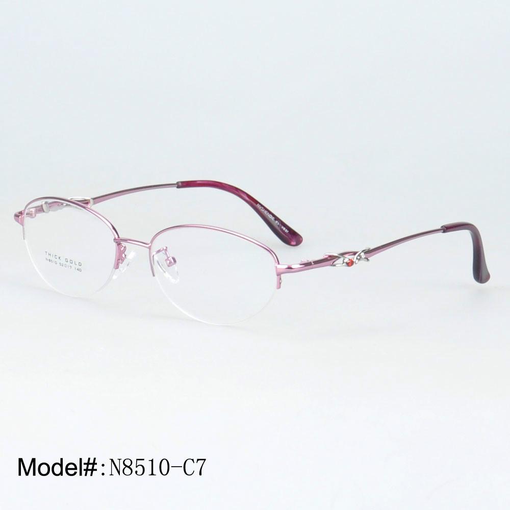N8510-C7