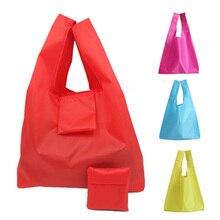 Solid color handbag Oxford cloth folding shopping bag ladies portable storage