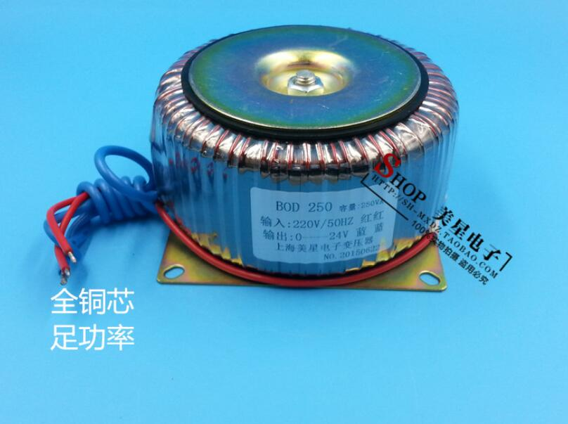 все цены на 24V 10A Toroidal transformer copper custom 250VA transformer 220V input for Monitoring transformer онлайн