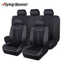 купить 2018 flying Banner High PU Leather Full Set  Universal Car Seat Cover for car peugeot 206 for car lada kalina in hot дешево