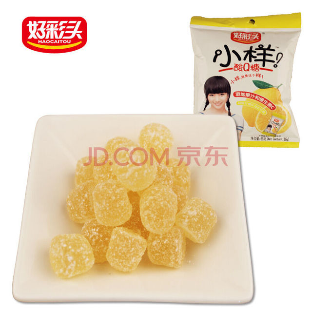 US $2 99  Chinese food,Candy,Lemon flavor,Food,1 pieces ,65 grams,Soft  candy,Chinese snack,Gift on Aliexpress com   Alibaba Group