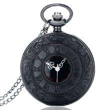 Античный стиль римскими цифрами карманные часы для мужчин Женский