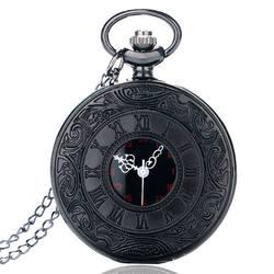 Античный стиль римскими цифрами карманные часы для мужчин Женский, черный полый чехол кварцевые стимпанк Винтаж кулон цепочки и ожерел