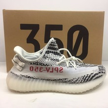 Max sosa 350v2 boost sneakers breathable mesh Kanye West outdoor athletic shoes men's sports shoes (European Size 39-45)