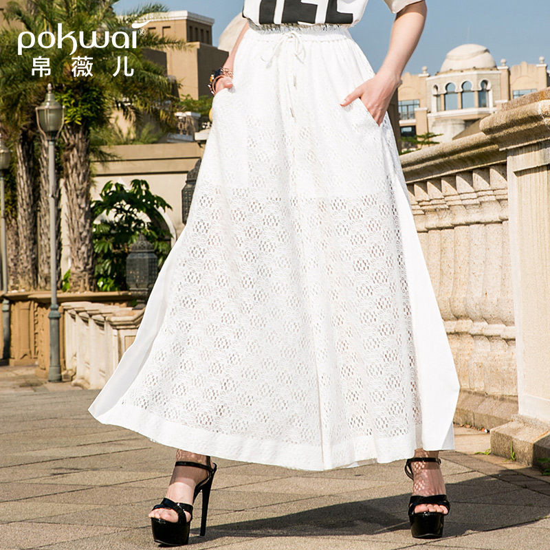 POKWAI Casual White Lace Cotton Line Flare Pants Women Fashion 2018 Summer New Fashion High Quality Loose Drawstring Trousers