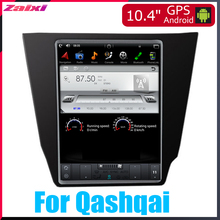 ZaiXi 10.4 Tesla Type Android For Nissan Qashqai 2013~2019 Car DVD Player Navigation GPS Radio Multimedia system