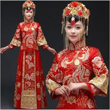China Vintage cheongsam red chinese style evening dress show clothing bride Wedding dress dragon gown costume kimono Outfit spring and summer clothing xiu he chinese red wedding dress bride cheongsam phoenix gown chinese fashion show kimono outfit