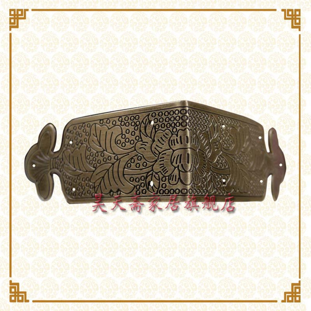 [Haotian vegetarian] Ming and Qing furniture antique copper live parts on both sides of the box wishful corners HTG-064