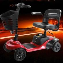 Завод электромагнитный тормоз 24 В 120 Вт старик скутер/электрический скутер/четыре колеса скутера/инвалидов скутер