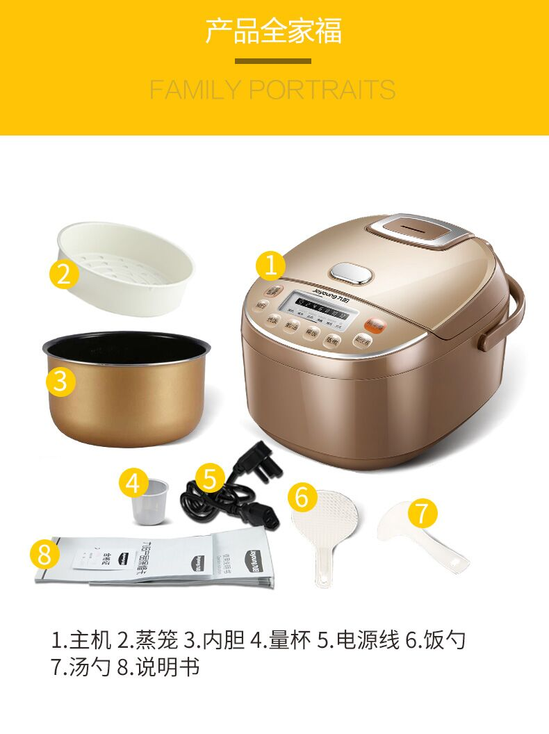 Rice Cooker Cooking Rice Cooker 4L Official Intelligent Automatic Home  Authentic 3-6 People 14