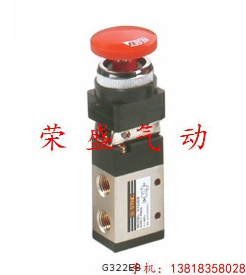 Heavenly STNC pneumatic components pneumatic two way valve