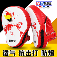 Hot Sale Free Shipping High Quality New Hand Target MMA Focus Punch Pad Boxing Training
