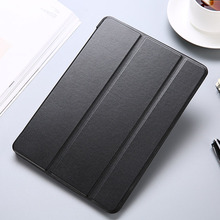 Case For iPad Air 3 10.5 2019 Silicone Soft Back with Auto Sleep/Wake Up PU Leather Smart Stand Cover ipad 3rd Gen