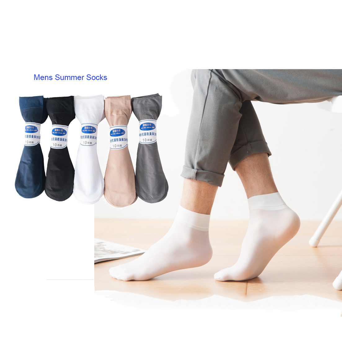 10 pairs/lot mens socks brand new mens socks Rayon business dress summer solid colored black white short crew socks