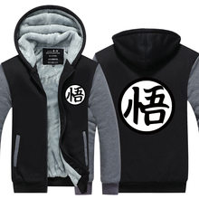 New Winter Jackets and Coats Dragon Ball Z hoodie Anime Son Goku Hooded Thick Zipper Men cardigan Sweatshirts new spring autumn dragon ball z hoodie anime son goku coat men zipper jacket