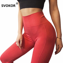 SVOKOR Solid Push Up Leggings Women Workout High Waist Pants Female Fitness Clothing Sexy Leggins Breathable Gothic Clothes