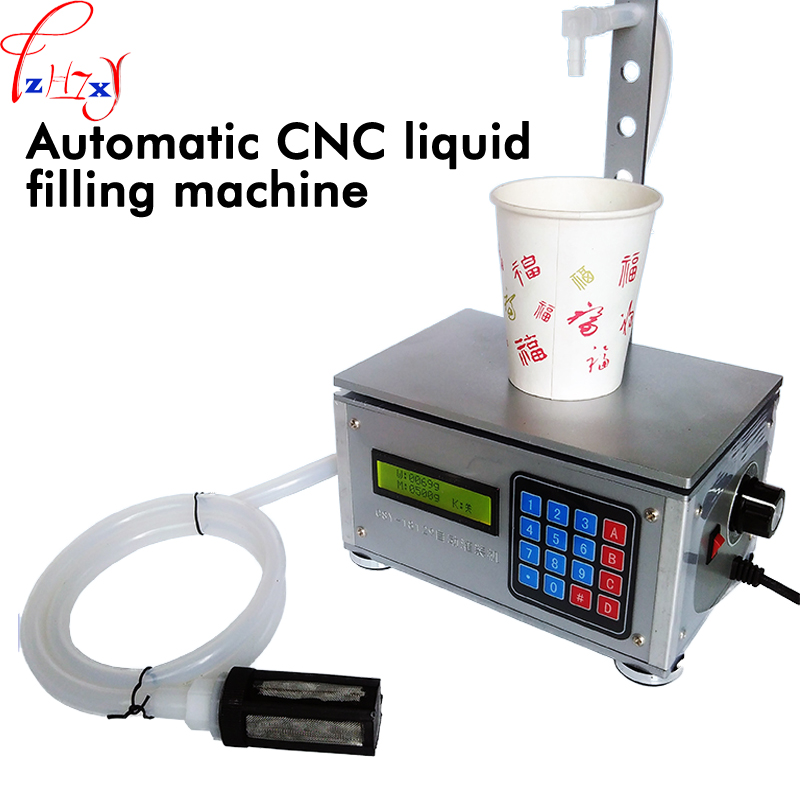Automatic numerical control liquid filling machine quantitative filling machine milk weighing filling machine 110-250V 30W 1PC cursor positioning fully automatic weighing racking packing machine granular powder medicinal filling machine accurate 2 50g