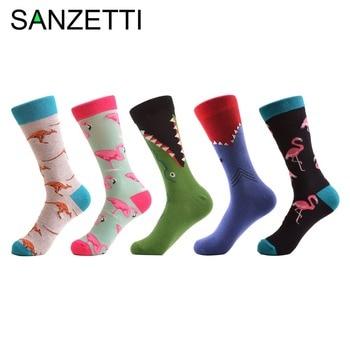 SANZETTI 5 Pairs/Lot Brand Men's Combed Cotton Crew Funny Socks Novelty Fashion Male Casual Dress Wedding Socks Cool Street Wear