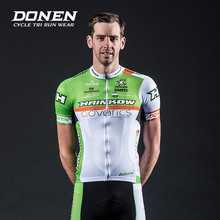 DONEN Professional team series Cycling jersey sets shorts set Ropa Ciclismo quick dry pro team wear men bicycle Maillot Culotte