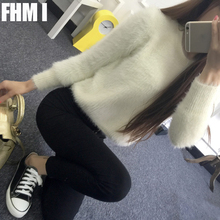 2016 winter mohair sweater women hedging short paragraph female Korean sweater coat thick loose clothes College wind C080