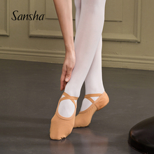 Zapatos de Ballet para adultos Sansha malla elástica de 4 vías 3 zapatillas de Ballet de diseño de suela dividida para niñas y hombres zapatillas de Ballet rosa /zapatos de baile negros NO.357M