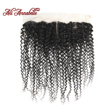 ALI ANNABELLE Brazilian Kinky Curly 13×4 Ear To Ear Lace Frontal Closure Swiss Lace 100% Remy Human Hair Closure Middle Part