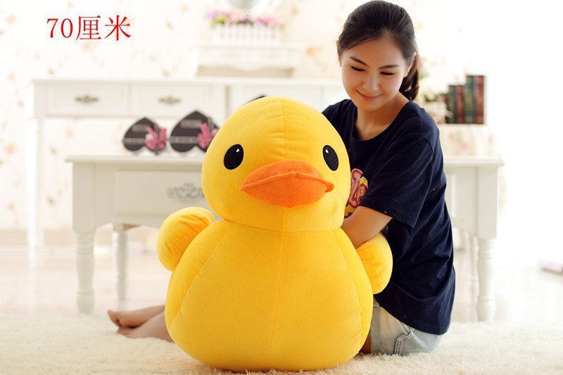 new plush yellow duck toy lovely big yellow duck doll pillow birthday gift about 70cm