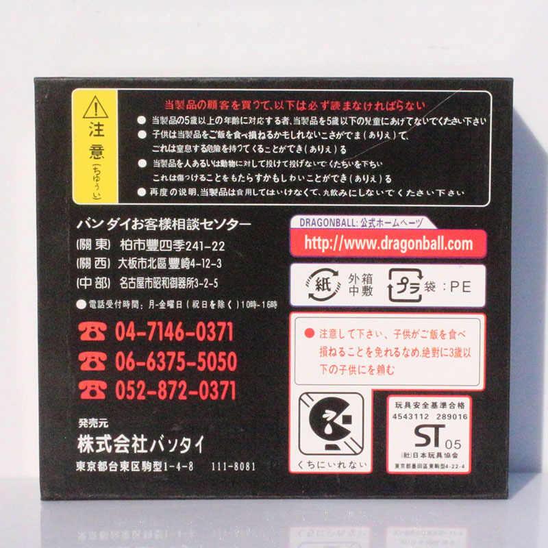7 pçs/set 7 Estrelas da Bola de Cristal Dragon Ball Z DragonBall 3 Tamanhos Selecionáveis 3.5 cm/4.5 cm/5.7 cm Caixa Embalado Frete Grátis