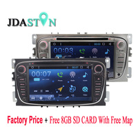 HD 8 Android 6 0 Car DVD For Ford Focus With GPS Navigation Audio Radio HD