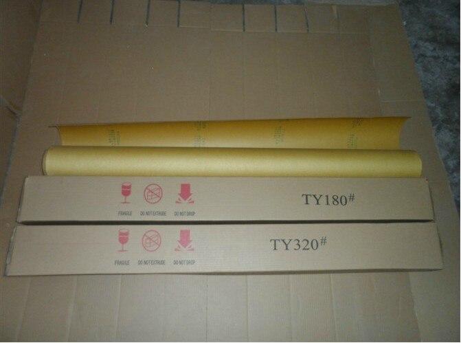 Impression offset machine Anti sale papier TY320 # Anti sale papier de verre 1150x20 m TY320