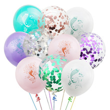12Inch Latex Confetti Balloons Birthday Party Decoration Cartoon Mermaid Wedding Baby Shower Decor Supplies