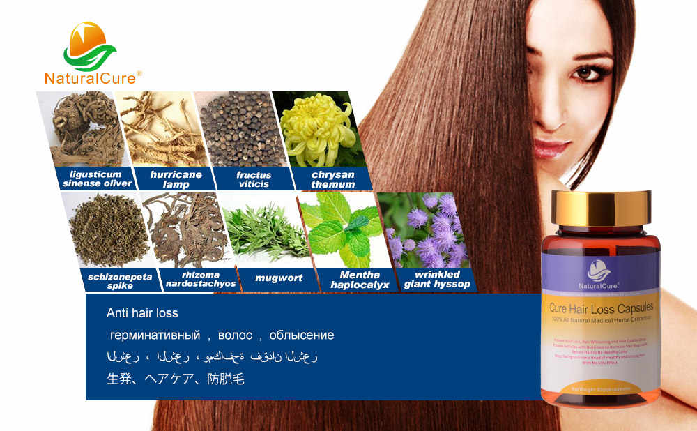 NaturalCure Cure Hair Loss Capsules, Protect Hair From Falling, Nourish Hair Follicles, Return to Its Original Color, 50pills