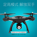 Four Axis Aircraft unmanned aerial vehicle 2.4G 4CH Professional RC Drone Quadcopter HD Camera Remote Control Helicopter DD033