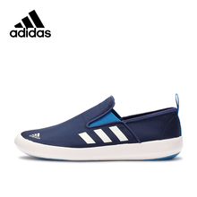 New Arrival 2017 Original Adidas B SLIP-ON DLX Unisex Hiking Shoes Outdoor Sports Sneakers(China)