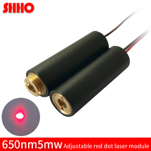 High quality 650nm 5mw adjustable red dot laser module industrial grade laser sight red point laser focus module manufacture