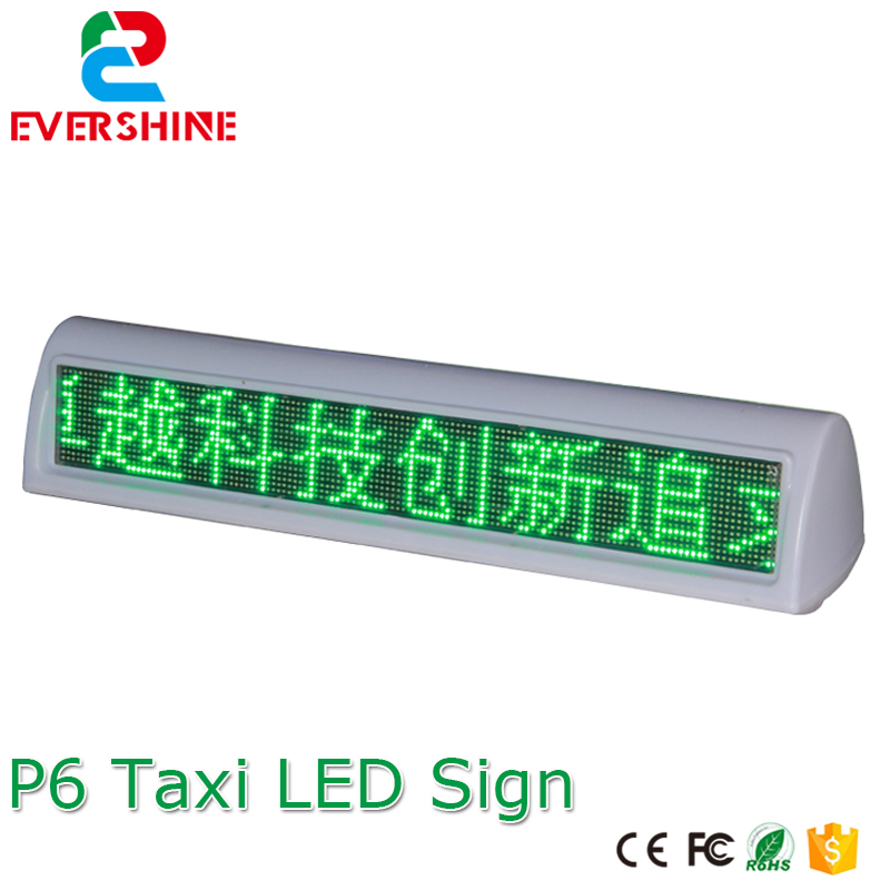 US $349 6 5% OFF|P6 outdoor single color double sided taxi top advertising  taxi led sign, wireless taxi led top light display-in LED Modules from