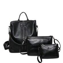 Рюкзак женский новый мешок студент мешок рюкзак простой мода Институт ветер все матч сумка