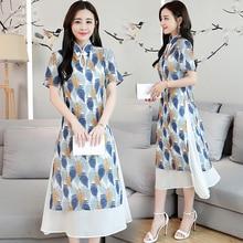 Light blue chiffon dresses xl and xxlsummer dress women plus size modern Chinese style retro elegant noble robe large clothing