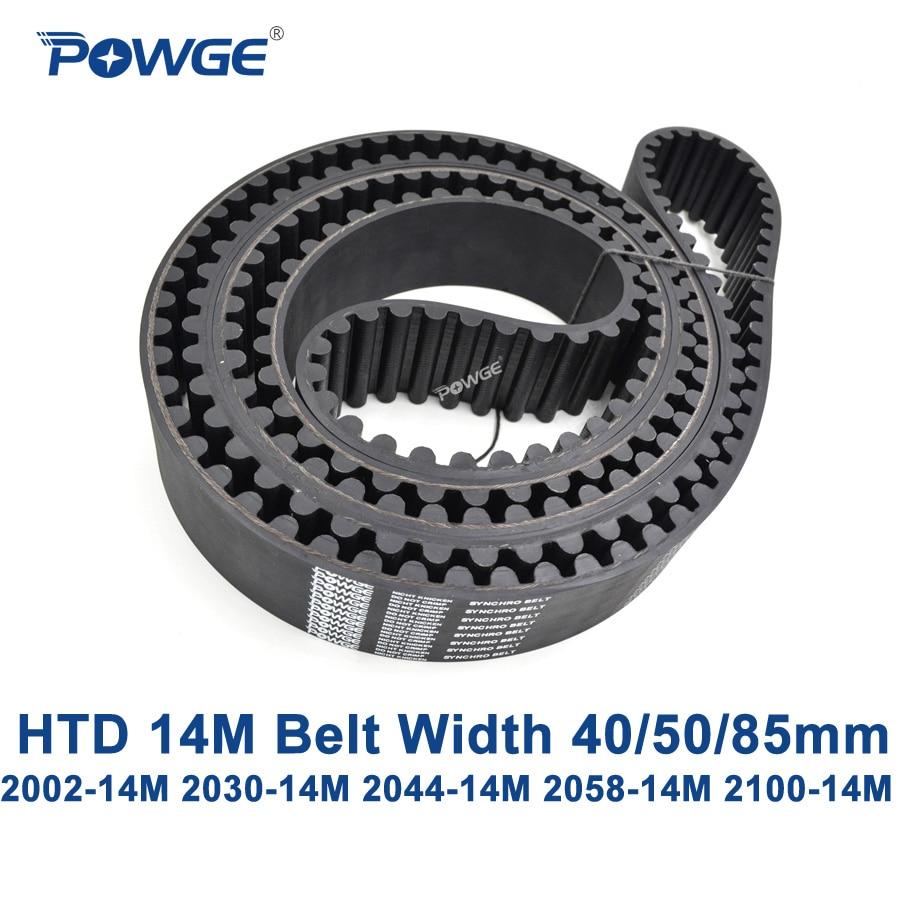 POWGE HTD 14M synchronous belt C=2002/2030/2044/2058/2100 width 40/50/85mm Teeth 143 145 146 147 150 HTD14M 2044-14M 2100-14MPOWGE HTD 14M synchronous belt C=2002/2030/2044/2058/2100 width 40/50/85mm Teeth 143 145 146 147 150 HTD14M 2044-14M 2100-14M