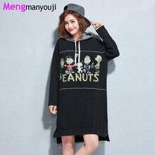 Women Hoodies&Sweatshirt Dresses Cute Boys Letter Print Hooded Long Sleeve Casual Loose Clothing T6183 Plus Big Size Black Dress