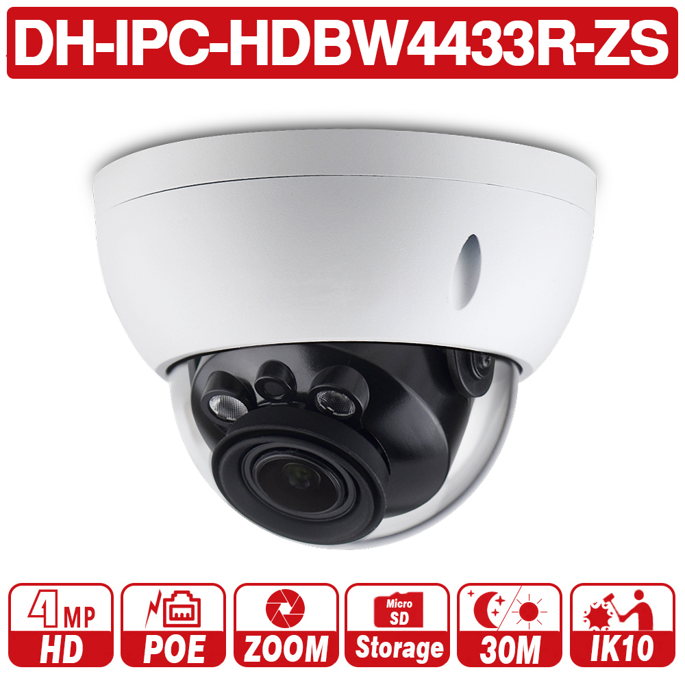 DH IPC HDBW4433R ZS with logo 4MP IP Camera CCTV With 50M IR Range Vari Focus