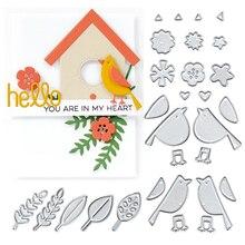 Julyarts Bird Leaf Style Die Cutting Metal for Scrapbooking Decor Card Making Crafts Supplies Handmade