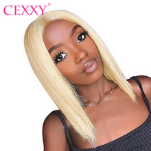 Blonde Lace Front Wig Brazilian 613 Short Bob Lace Front Human Hair Wigs For Black Women Natural Colors Bob Wigs Free Shipping(China)