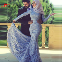 Cheap Mullins Lavender With High Hijab Charming Evening Dress 2016 Mermaid Islamic Lace Appliques Sexy Prom Gown Robe De Soiree